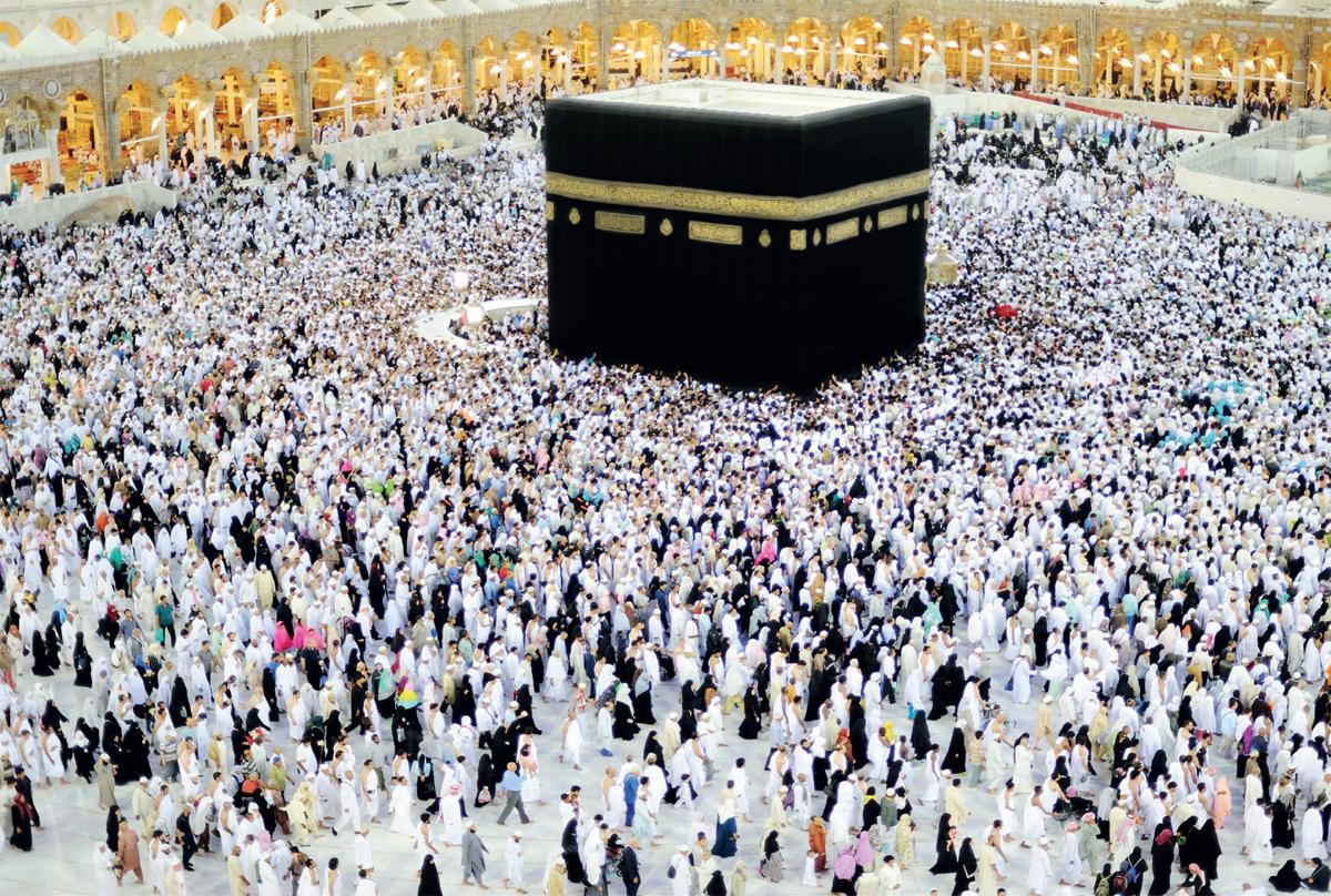 İslam'ın Şartları Nelerdir?