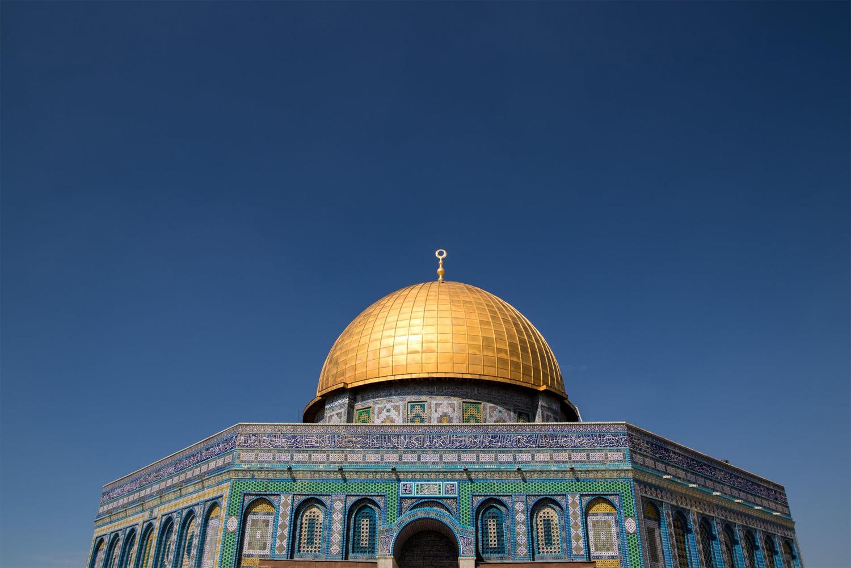 Dünya Kudüs Günü kutlama mesajları