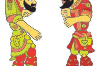 Hacivat ile Karagöz oyunu –Bayramlaşma bayramı