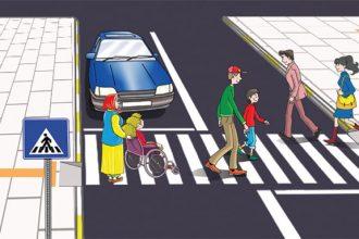 Trafikle ilgili temel kavramlar nelerdir?