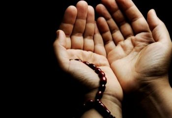 Yanlış yola sapıp hata ederek Değerden düşürme Yüce Allah'ım (Kul Sami)