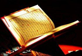 İhlas Suresi nasıl okunur ve anlamı nedir?