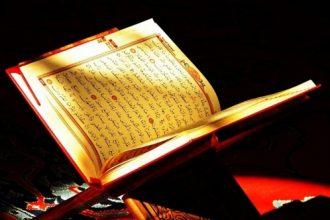 İslam'da İtikat Esasları Nelerdir?