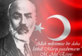İstiklal Marşı Akrostiş Şiiri