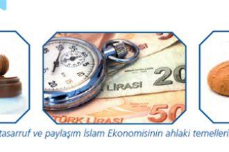 Mülk ne demektir, İslam'ın Mülkiyet Anlayışı nedir?