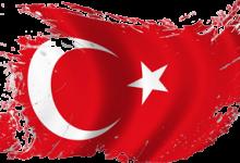 Bayrağımız ve Milli Marşımız nedir?