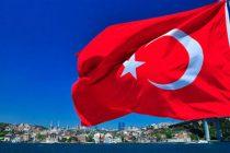 Türkiye akrostiş Şiiri